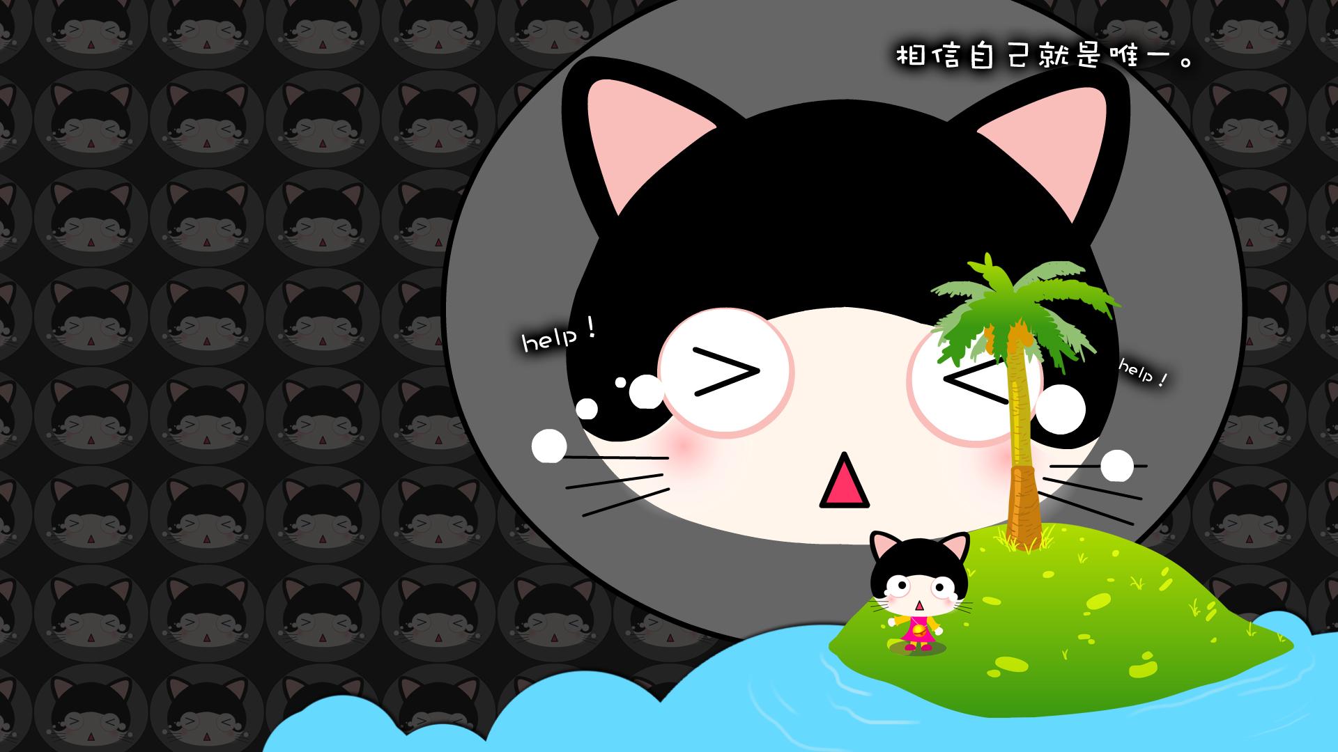 xtone翔通动漫集团-猫咪宝贝精美壁纸(一)
