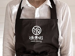 年轻时尚餐饮外卖品牌LOGO字体设计