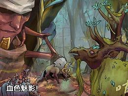 蒸汽世界2:进化回响 第15话 血色魅影
