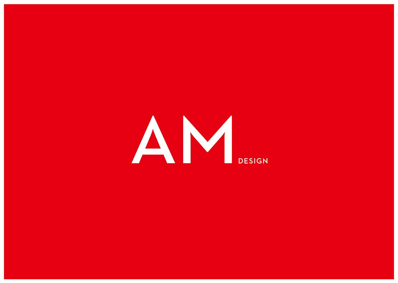 AM设计 VI