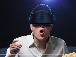 【图维设计】VR智能眼镜外观设计