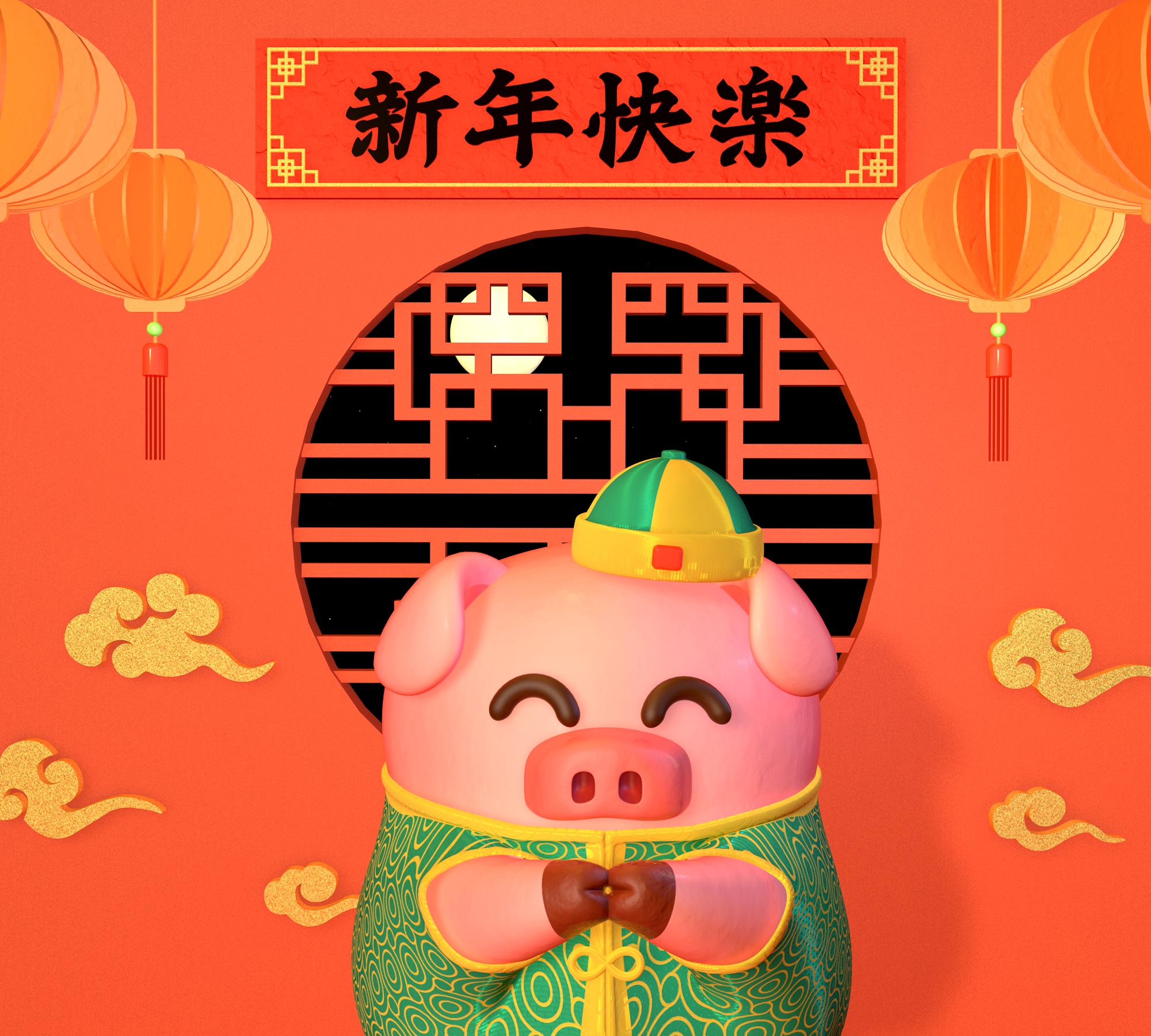 小猪拜年图片