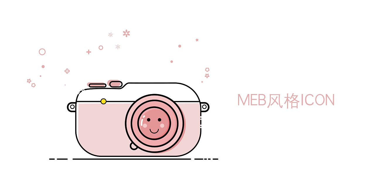 相机icon练习