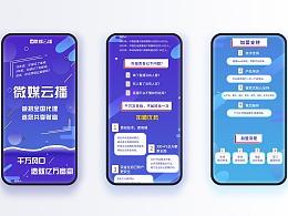 企业招商H5长图