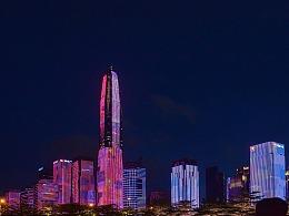 深圳改革开放40周年灯光秀