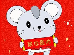 动物大联盟新年壁纸系列3