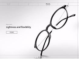 平光镜广告图