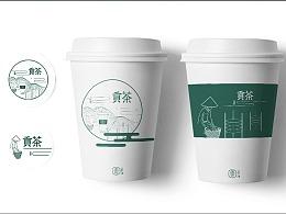 西安新概念品牌设计vis案例 悠都贡茶