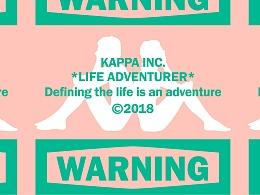 "PLAYER KAPPA系列""大冒险主题形象""及延展应用设计"
