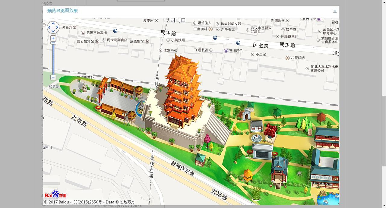 中国各大景区 原创手绘图