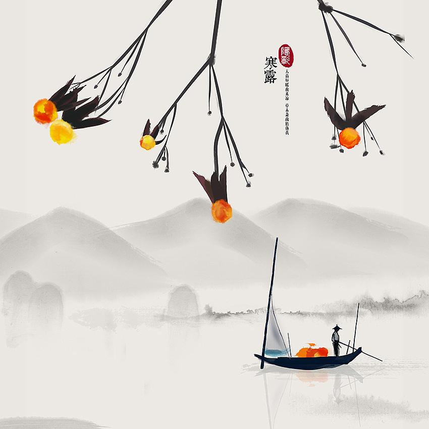 原创手绘新中式水墨画图片