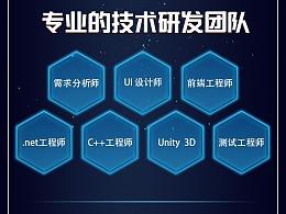 华谊科技研发团队长图团队介绍