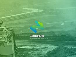择邻新能源科技(上海)有限公司