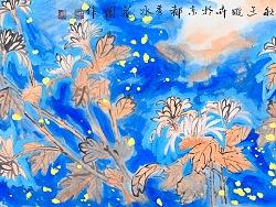 北京景阳书院——王晓卉导师