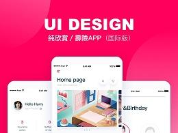 金融保险类 & 寿险app UI design
