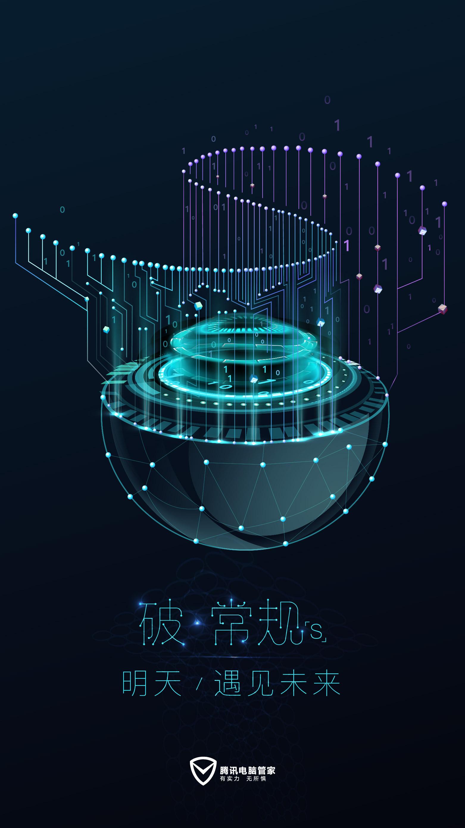 Project Mikhail中文版免费下载