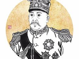 豫东文化名人系列项城袁世凯大总统塑新斋文创潘纪坤