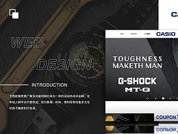 卡西欧手表电商网页