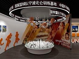 宁波北仑体育展厅