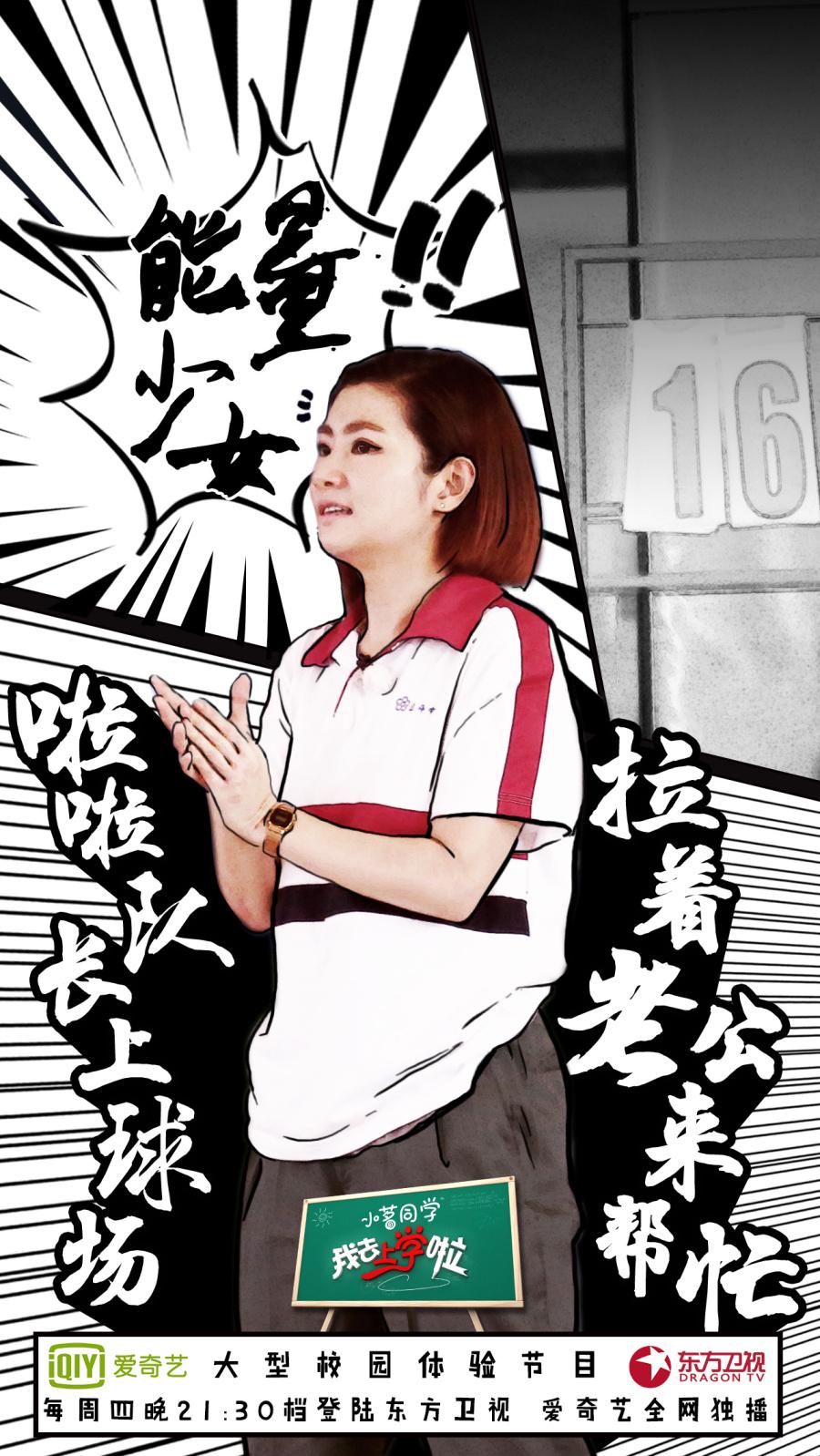 漫画平面-我去购买啦第一季|还是|海报|nikil-原是买上学作品篮球漫画是一一本什么里话腾讯图片