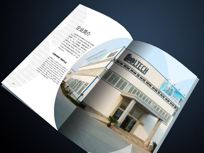 原创作品:上海画册设计|上海宣传册设计|上海画册设计公司|上海工业画图片