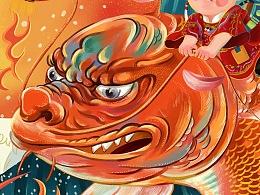 甲三元市井烤鱼品牌设计