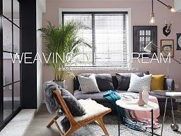 """《织梦》老房翻新改造案例,为你""""编织""""关于家的美梦"""
