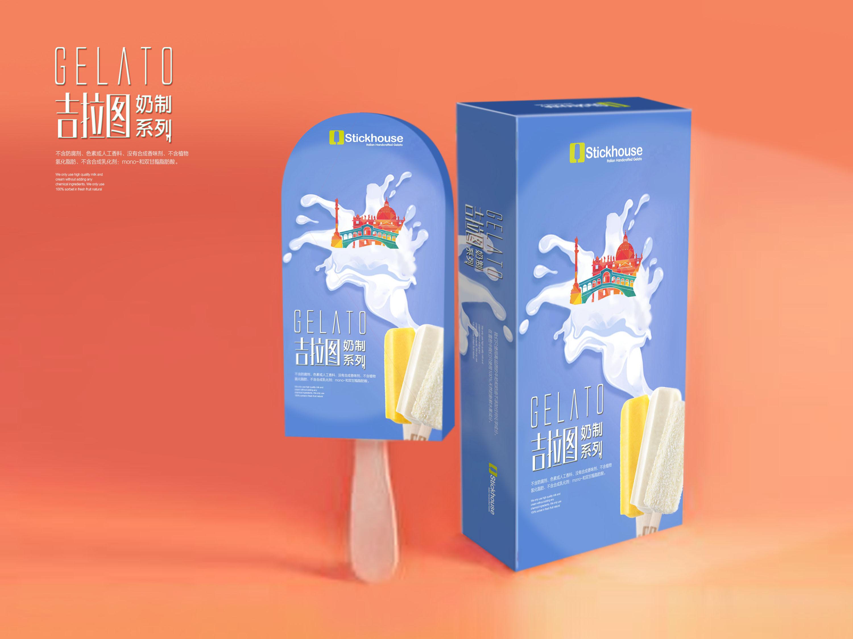 冰淇淋 包装设计图片