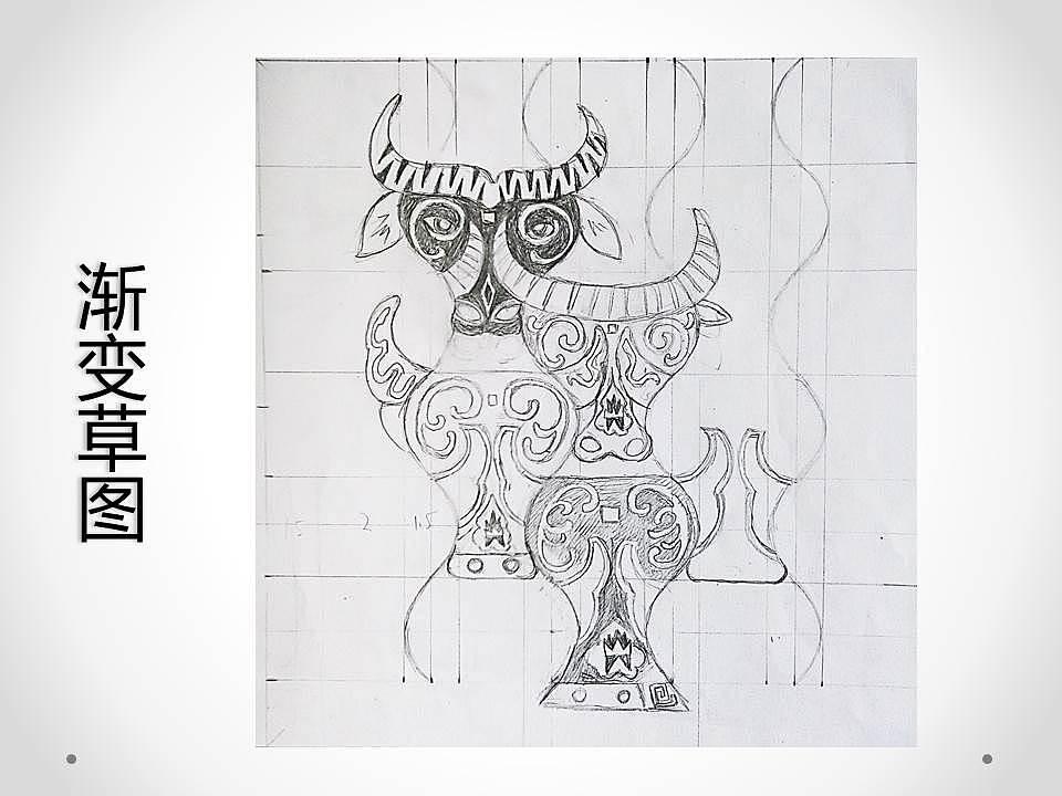 渐变图画手绘作业