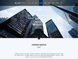 网站设计图片