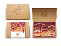 2019年乙亥猪年新年大礼包坚果礼盒包装设计