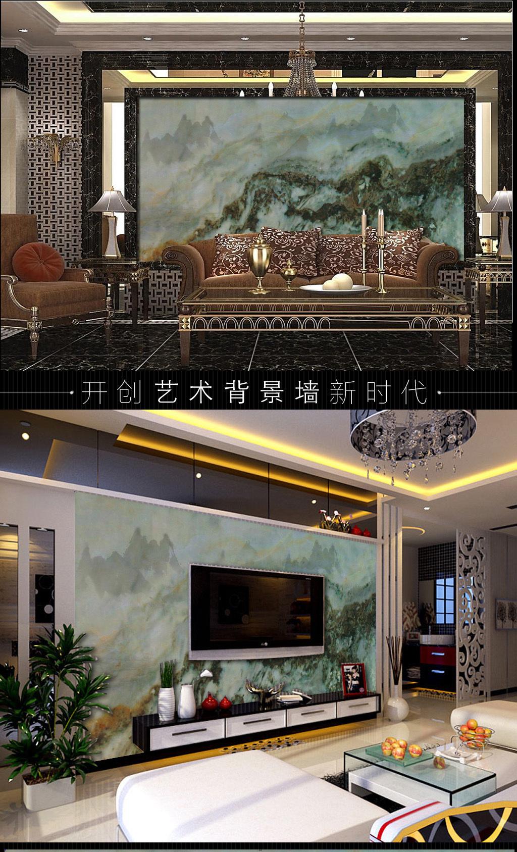 微晶石_瓷砖背景墙3D欧式现代简约客厅电视背景墙瓷砖微晶石 仿大理石 ...