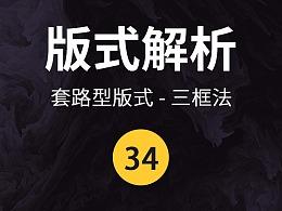 山岩ps小讲堂——第34篇