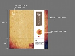 朕道品牌包装设计 —— 远大品牌(中国)商业设计咨询