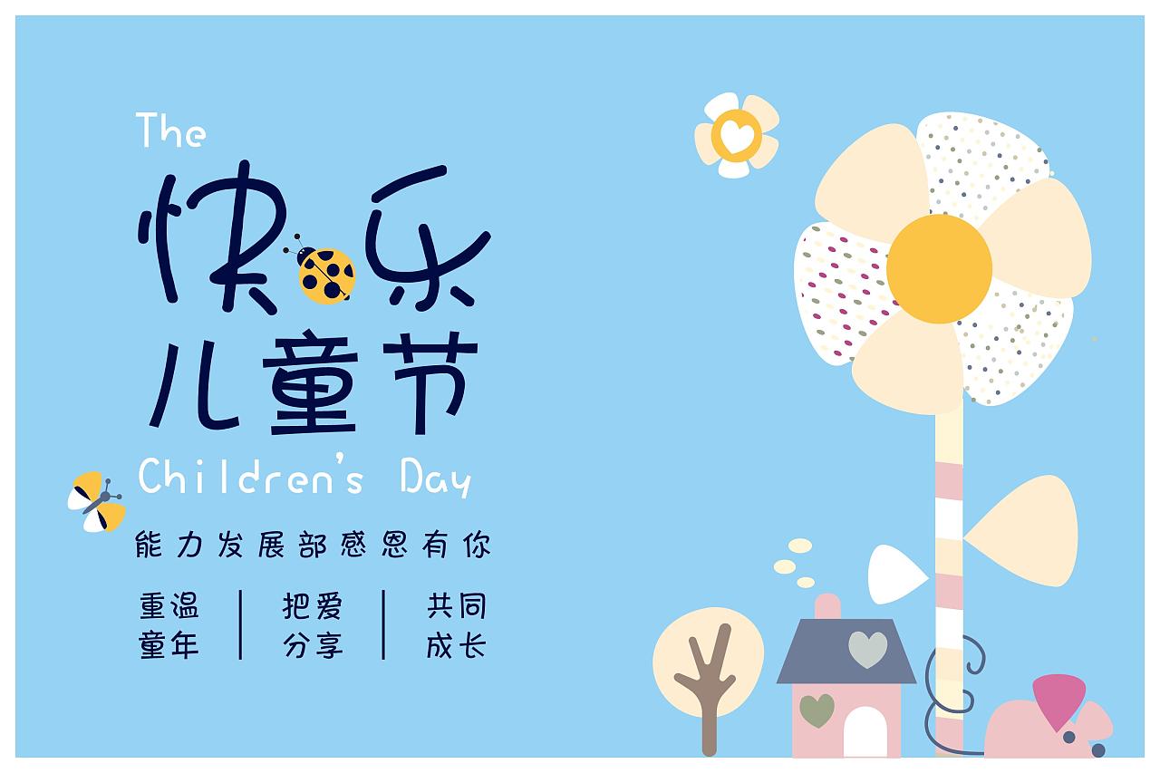 [蓝黄奇]矢量简约风格节日明信片