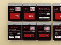 京东固态硬盘包装设计、移动硬盘包装设计