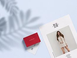 昱音yuyin/品牌标志设计