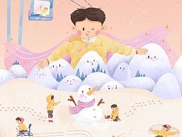 黄油相机-大雪全景插画