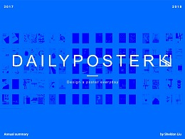 Dailyposter 2017 Annual Summary