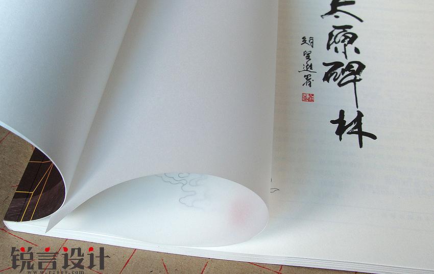 书籍设计扉页图片
