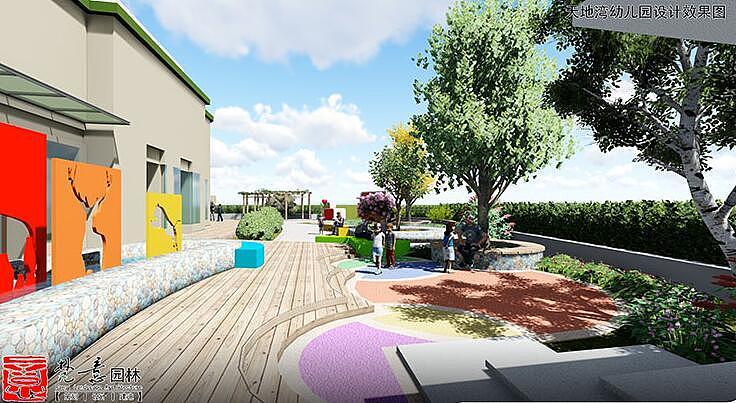 幼儿园景观设计——郑州天地湾幼儿园景观绿化设计案例图片