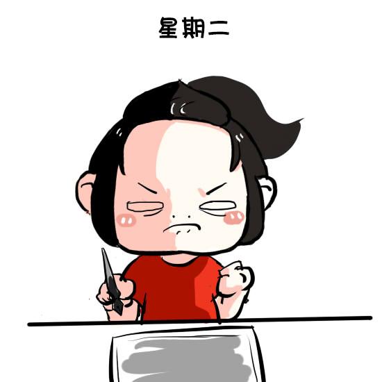 潘小婕一周漫画|单幅表情|表情|偶是农村-原过年1回海胆动漫包图片