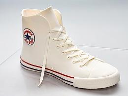 """把你的匡威鞋 """"ci"""" 掉!"""