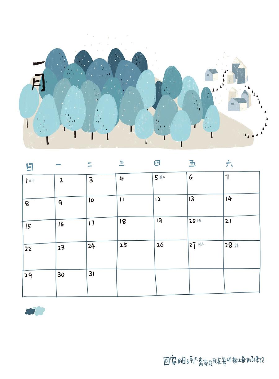 「你好,2017!」云朵工厂2017新年手绘日历