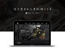 RR Coffee 官网设计