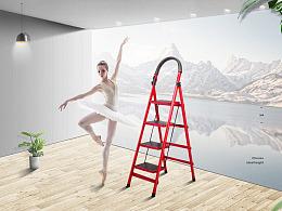 储冠-折叠梯竖屏思维详情页设计/电商设计