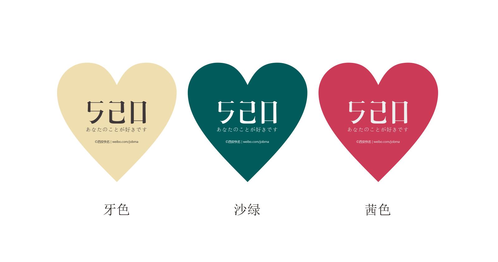 2015 520我爱你