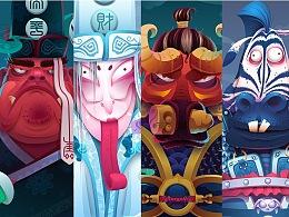 中国神仙系列之四大鬼差