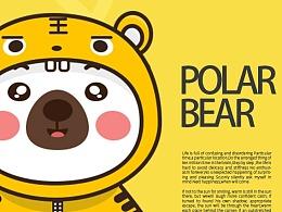 北极熊IP形象+表情包