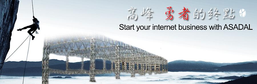 钢结构banner|banner/广告图|网页|fly_设计师 - 原创